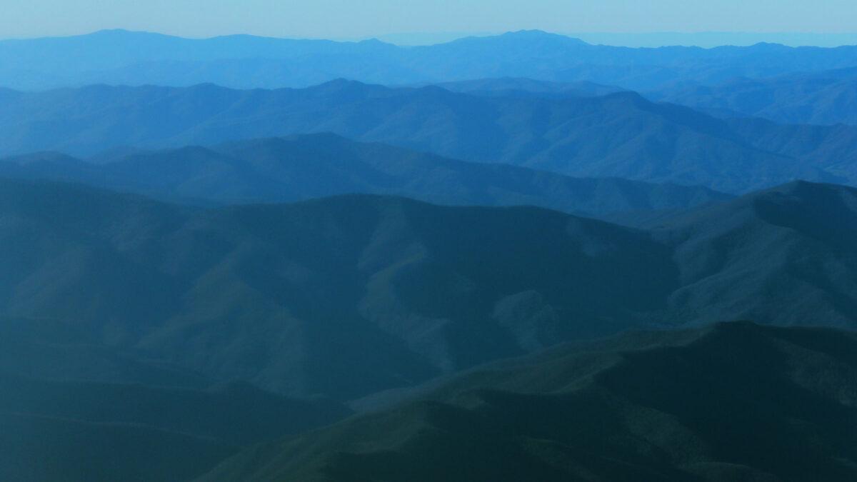 Photograph of the Blue Ridge Mountains taken in North Carolina.